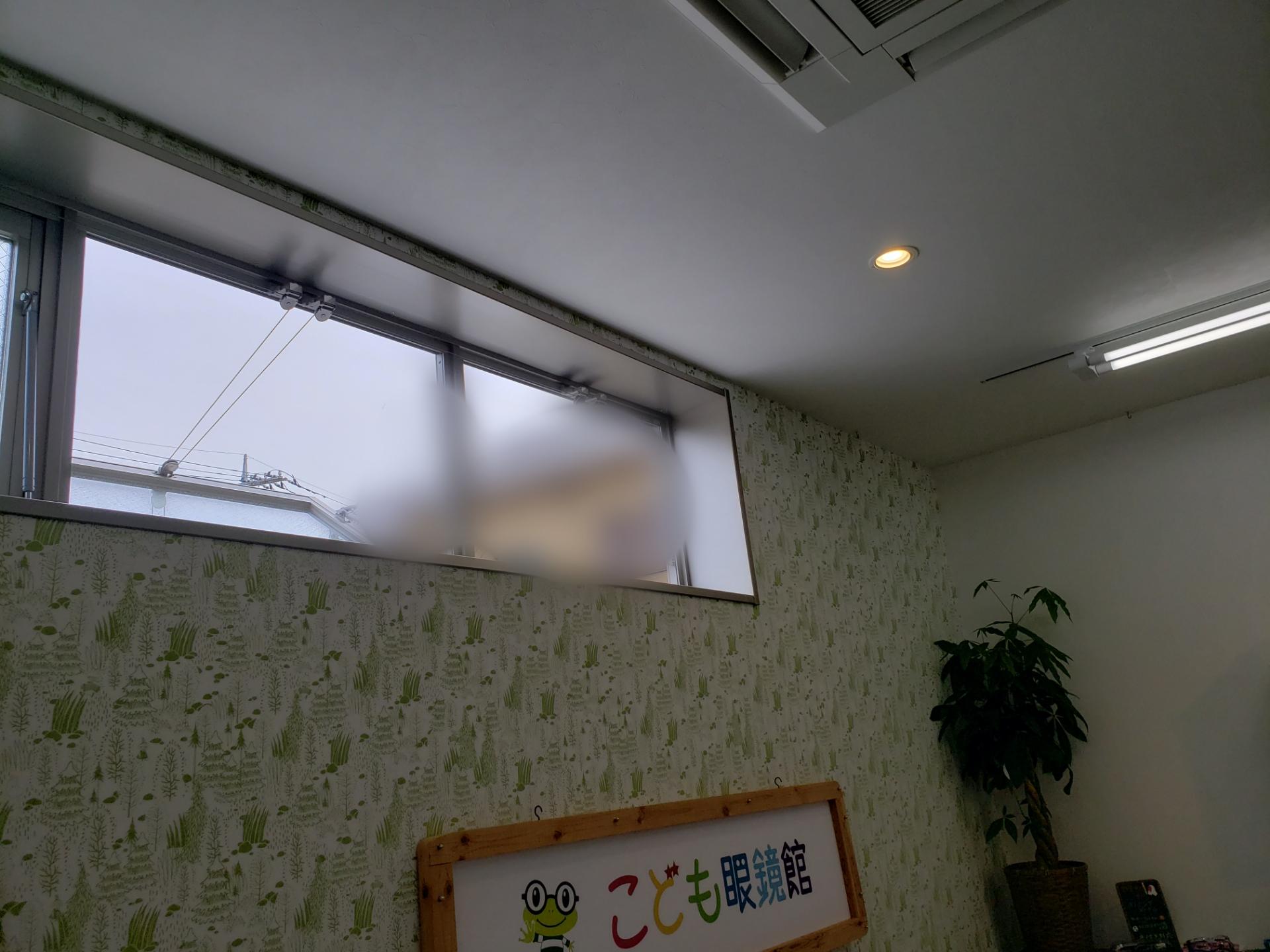 コロナ対策 眼鏡 野田市 野田 メガネマーケット メガネ