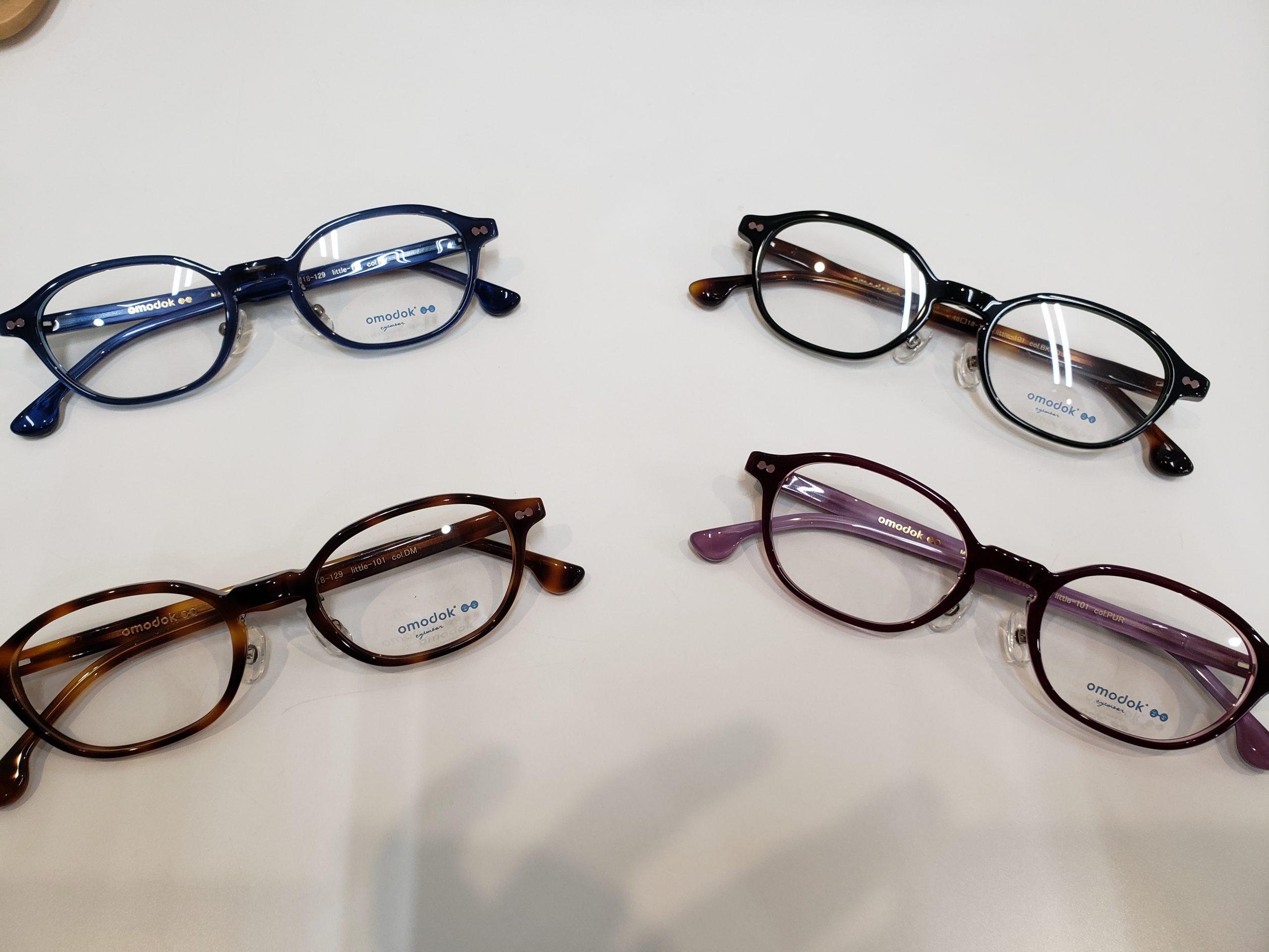 野田 メガネ 眼鏡 めがね こどもメガネ こどもめがね オモドック omodok 弱視治療用 サングラス 愛宕駅 オシャレ 偏光 調光 サングラス