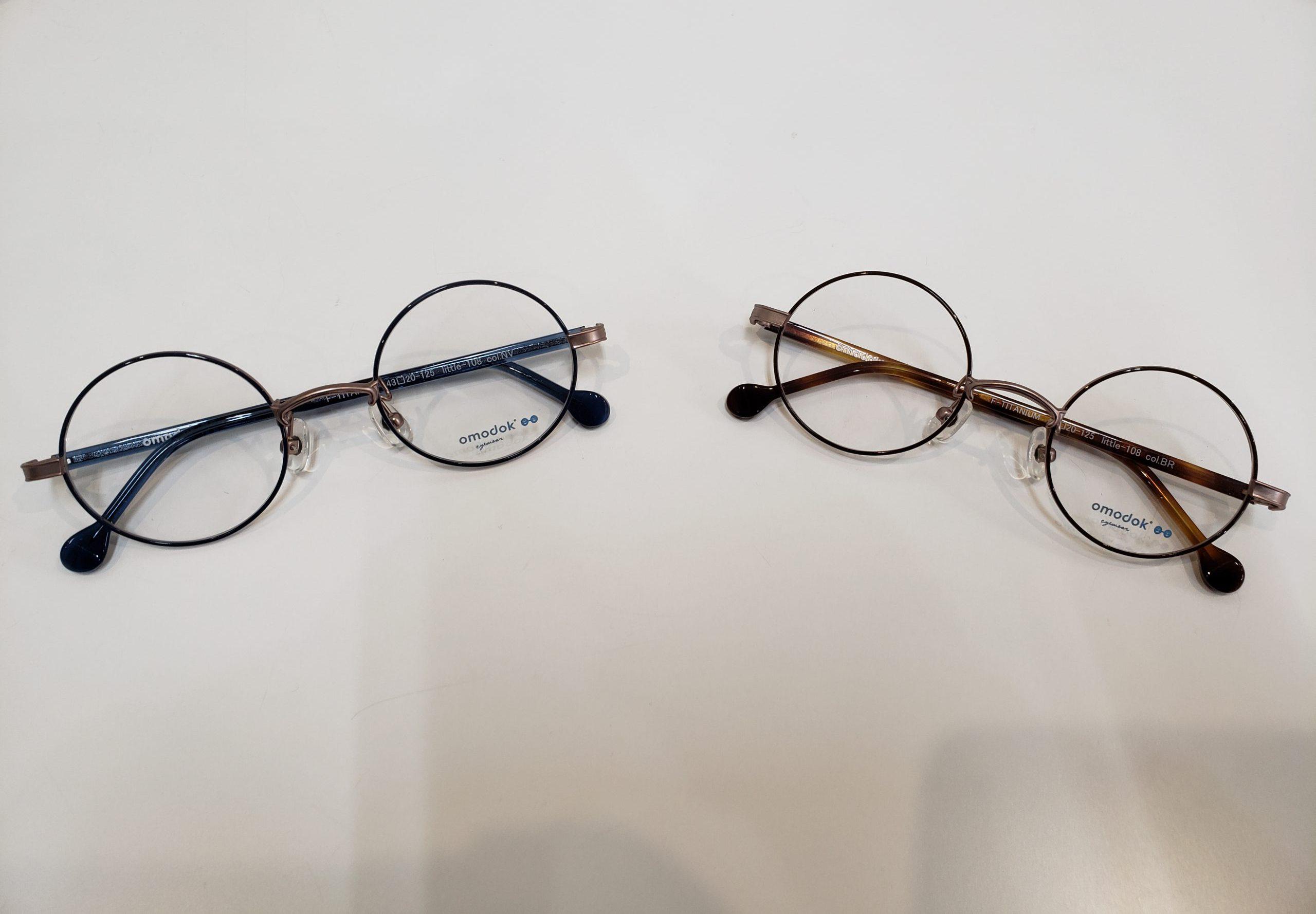 めがね メガネ 子ども 子供 こども 眼鏡 サングラス 弱視治療用 サングラス 偏光 調光 千葉県 野田市 愛宕