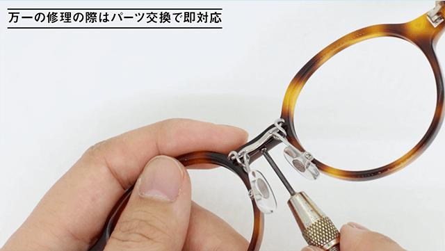 メガネ 眼鏡 めがね 子ども 子供 こども 弱視治療用 サングラス 偏光 調光 オモドック オークリー レイバン グッチ