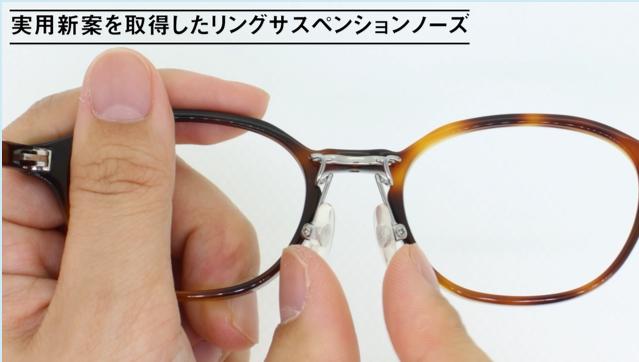 めがね メガネ 眼鏡 千葉県 野田市 愛宕 サングラス こども 子供 子ども 偏光 調光 弱視治療用