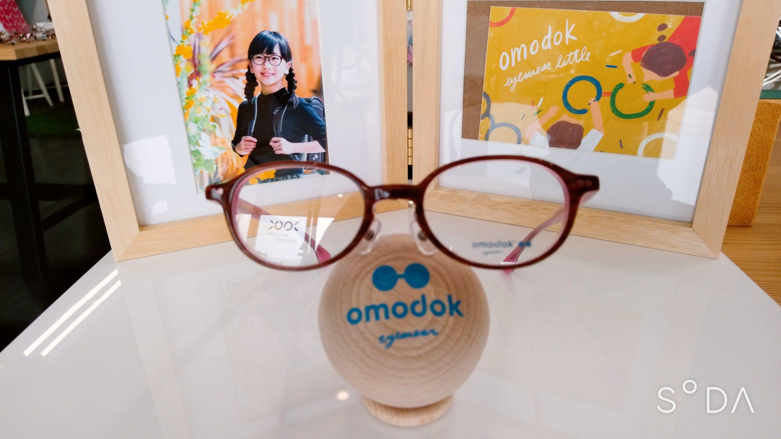 こどもめがね 子供 眼鏡 メガネ サングラス 調光 偏光 アーツ ブルーライトカット くもりにくい レンズ
